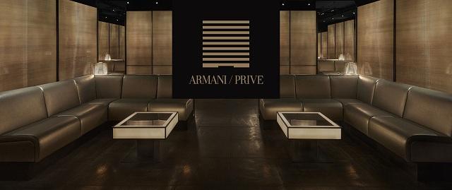 Armani Prive Club